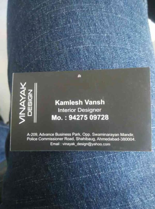we are providing best service in vinayak designer call Kamlesh Bhai : 9988776655 - by Vinayak Design, Ahmedabad
