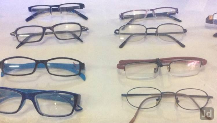 Also Listed In Opticians Hearing Aid Dealers Sunglass Dealers-Rayban Contact Lens Dealers Sunglass Dealers Optical Fibre Cable Dealers Contact Lens Dealers-Bausch & Lomb Optical Fibre Cable Manufacturers Optical Mark Reader Dealers Coloured - by Amrit Optics, Delhi