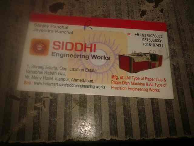 we are manufacture of paper cup mqchine - by Siddhi Endgineeeing, Ahmedabad