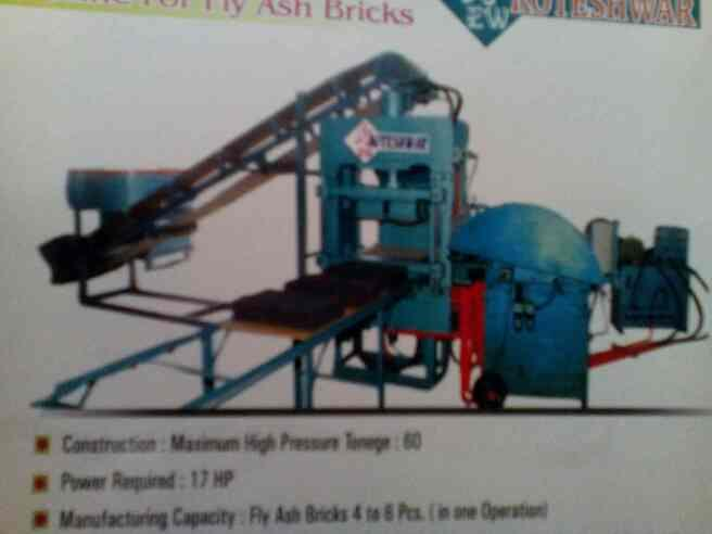 we are best quality fly ash bricks making machine manufacturer in Morbi. - by Koteshwar Engg Works, Morbi