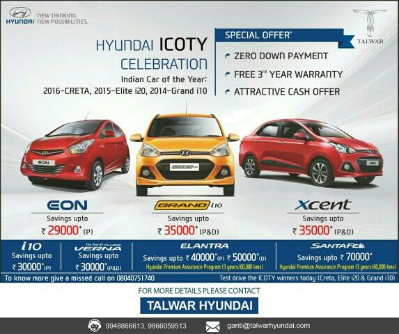 Flamboyant style with amazing functionality coupled with unmatched safety! The Hyundai. For further details contact Talwar Hyundai.  - by Talwar Hyundai , Hyderabad