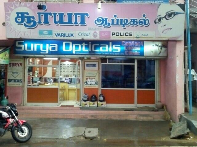 Surya opticals - by surya opticals, Dindigul
