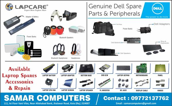 Exclusive price on laptop spares, accessories and laptop repair - by Samar Computers, Kota