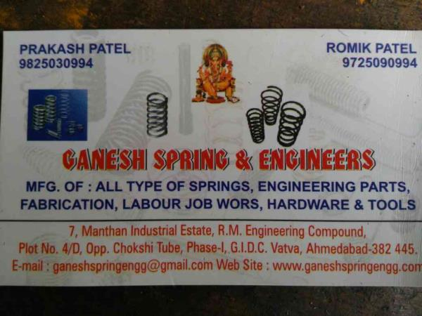 we are leading manufacturing company of Spring, industrial spring, all type of spring, engineering parts, fabrication, job works, hardwares and tools in Ahmedabad - by Ganesh Spring And  Engineers, Ahmedabad