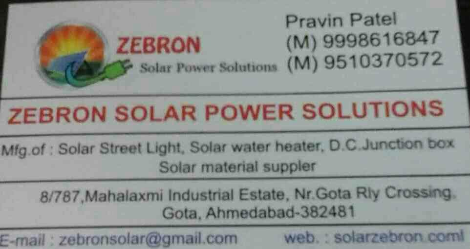 junction box - by ZebronSolarpowersolutions, Ahmedabad