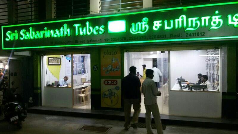 salem - by Sri Sabarinath Tubes, Salem