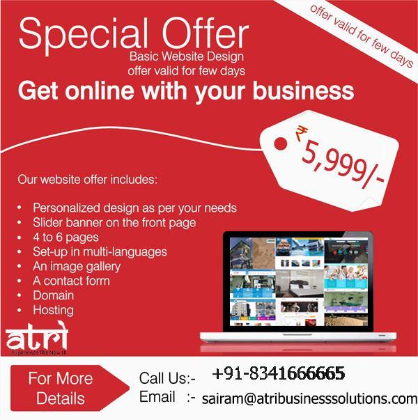 website development Vijayanagaram  - by Atri Business Solutions, Visakhapatnam