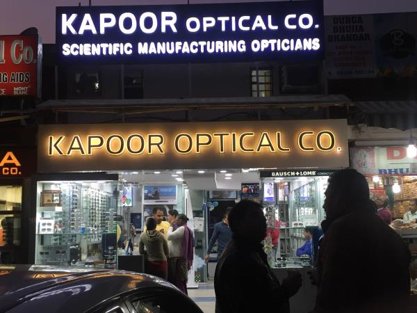 - by Optical Company, Chandigarh