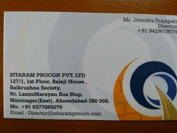 we are leading manufacturer of fly ash bricks in Ahmedabad - by Sitaram Procon Pvt Ltd, Ahmedabad