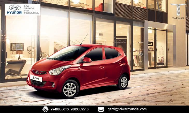 Hyundai Showrooms in Hyderabad,  Drive home the EON car, amazing features and style.   - by Talwar Hyundai , Hyderabad