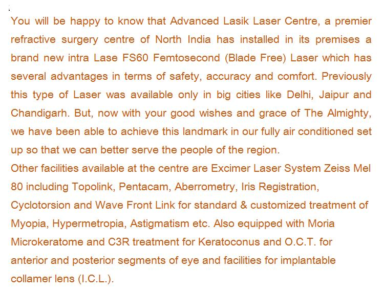 Lasik Laser - by Dr Praveen Eye Hospital & Research Centre, Sirsa