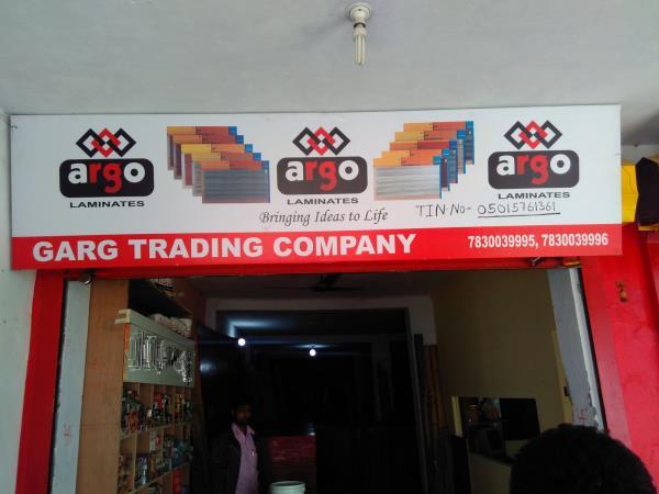 Garg Trading Company - by Garg Trading Company, Haridwar