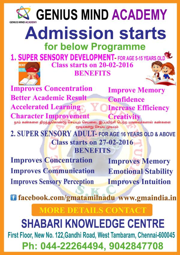 """Dear Sir / Ma'm,   We are representing Genius Mind Academy, Malaysia which is globally the No 1 Brand in """"Making the Children Genius"""" since 2005. The Franchise network spreads across entire Asia-Pacific including Malaysia, Singapore, China, - by Shabari Knowledge Center, Chennai"""