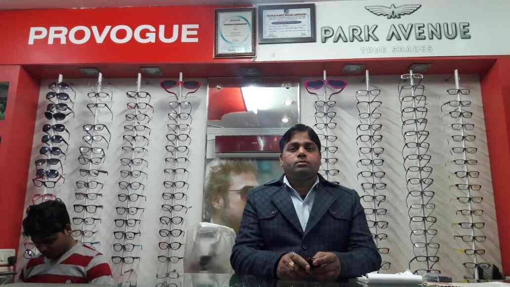 Swastik Eyecare  - by Swastik Eye Care, North West Delhi