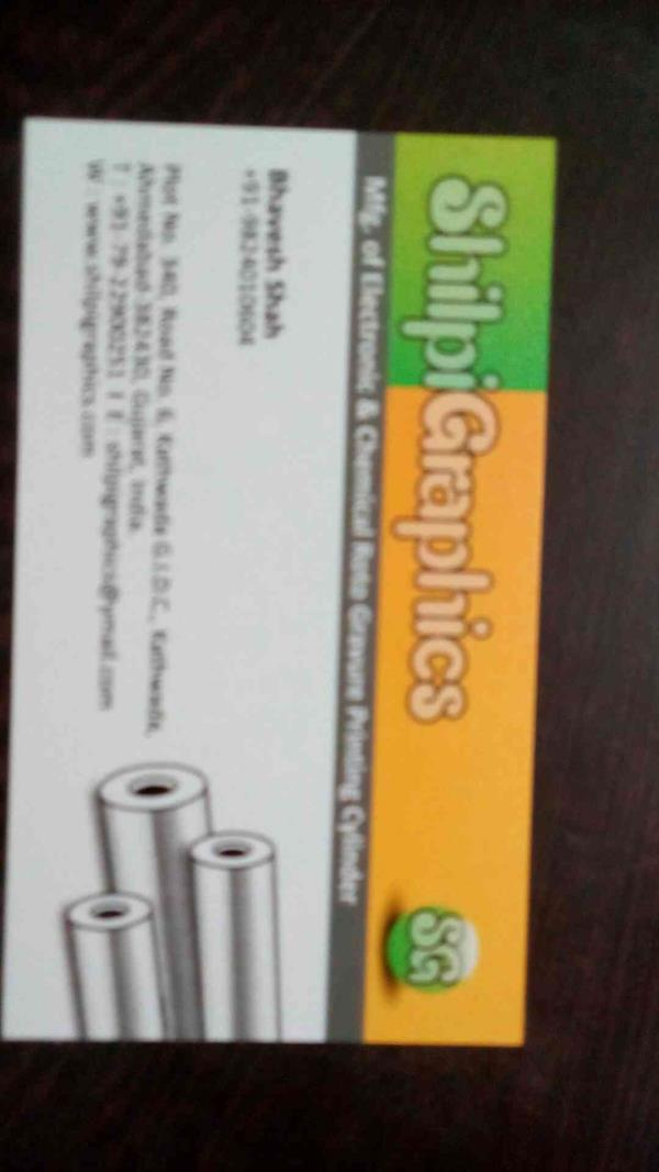 electronic & chemical roto gravue printing cylinder - by Shilpi Graphics, Ahmedabad