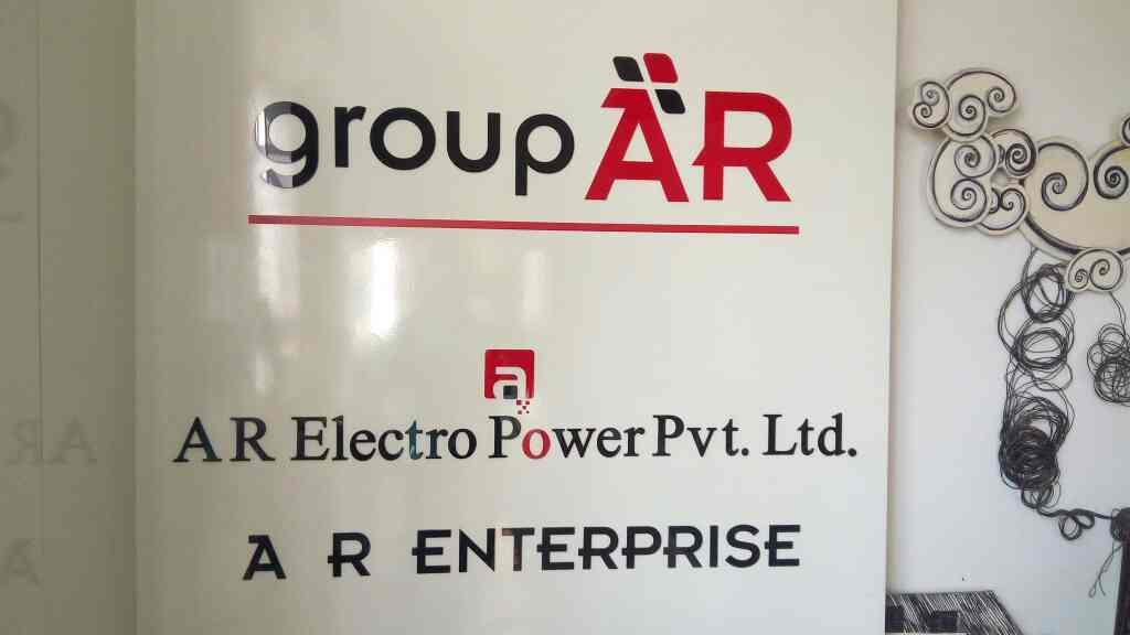 electrical products suppliers in ahmedabad, Gujarat - by AR Electro Power, Ahmedabad