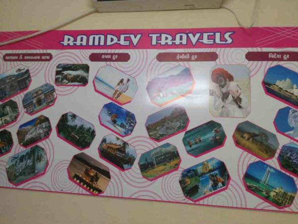 We are Best Tour and Travel Operator in Ahmedabad. Best Honeymoon packages for domestic, Char Dham Yatra packages at best rate in Ahmedabad. - by Ramdev Travela, Ahmedabad