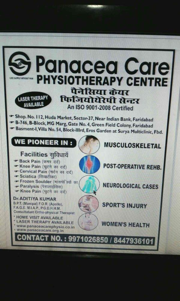 physiotherapy centre in eros garden - by Panacea care | Physiotherapy Centre Faridabad, Faridabad