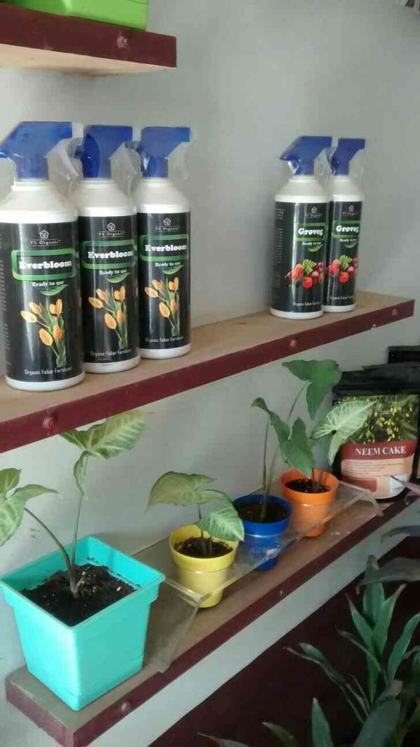 we are best fertilizer in chennai - by Garden Shop, Chennai