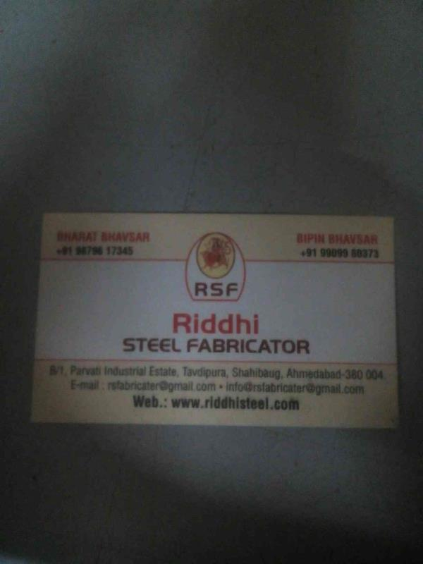 any steel product manufacturer company in ahmedabaf  - by Riddhi Steel Menu, Ahmedabad