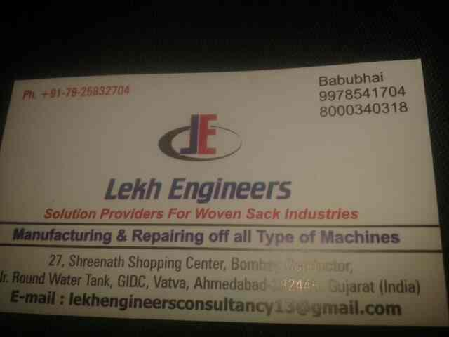 manufacture of hydroulic press machine - by Lakh Engineers, Ahmedabad