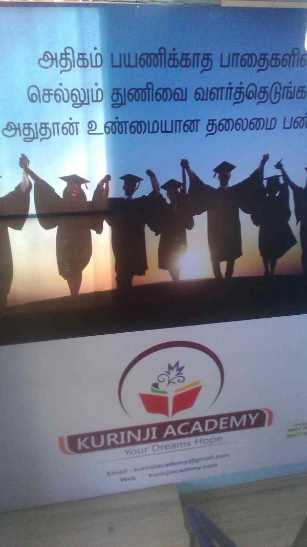 WE ARE BEST STATE BANK EXAM COACHING CENTER IN MADURAI - by Kurinji Academy, Madurai
