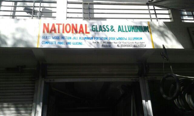 Glass and Alluminium Dealer - by National Glass and Alluminium, Indore