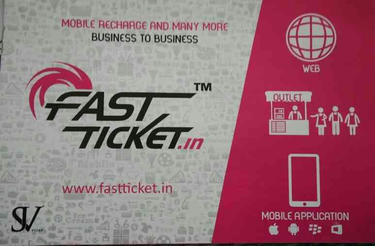 FAST TICKET BUSINESS 2 BUSINESS Module Inquiries Solicited. Retailers, Dealers & Distributors Required for South Gujarat. - by SUKRUT ZEROX INDIA, Navsari, Gujarat