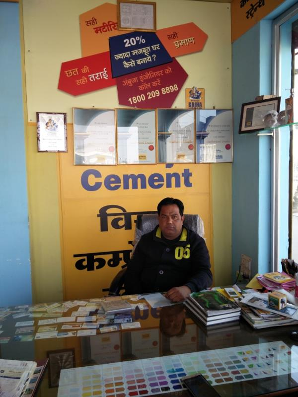 Himalya Marbels & Building Materials - by Himalya Marbels & Building Materials, Haridwar