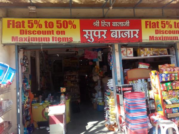 Kirana & General Store in Bhopal - by Shri Heet Balaji Super Bazar, Bhopal