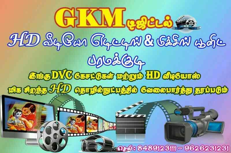 We are the Best Visiting Card Printers In Paramakudi  - by GKM DIGITAL, Paramakudi/Ramanathapuram