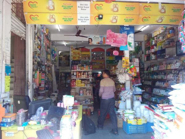 super market for Grocery Product in bhopal - by Shri Heet Balaji Super Bazar, Bhopal