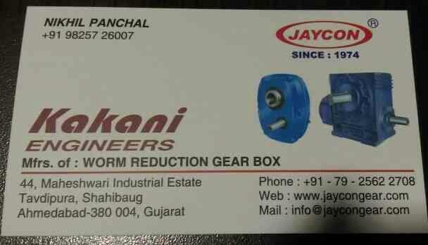 we r leading manufacturer of gear box in Ahmedabad  - by Kakani Engineering, Ahmedabad