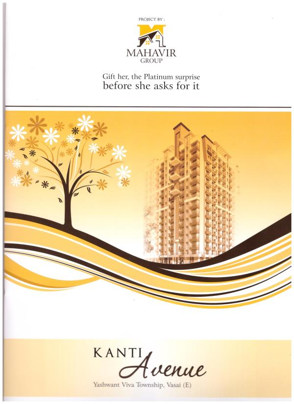 Luxurious 1/2 BHK  Flats and Shops with Ultra modern Amenities at Vasai East Thane.  GYM Jogging track Banquet Hall Club house . - by Mahavir Reality, Thane