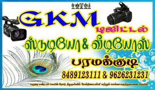 Best cinematic video coverage  - by GKM DIGITAL, Paramakudi/Ramanathapuram