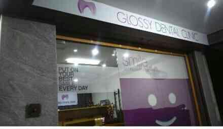 Dentist in kottaguda - by Glossy Dental Clinic, Hyderabad