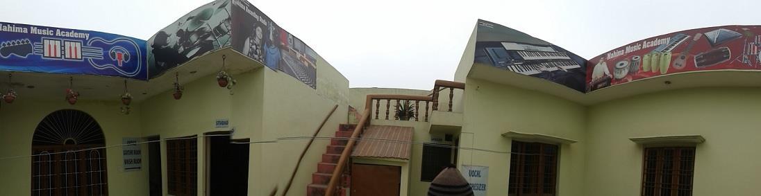 Mahima Music Academy and Recording studio  - by Mahima Music Academy & Recording Studio, Bareilly