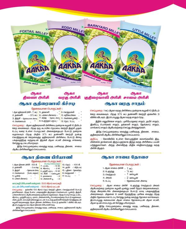 Aakaa Millets  Rice  Cooking Methods - by Aakaa, Dindigul