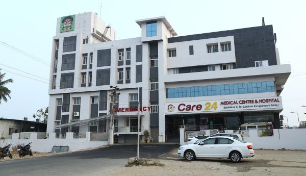 Hospital Image - by Care 24 Medical Centre & Hospital, Erode