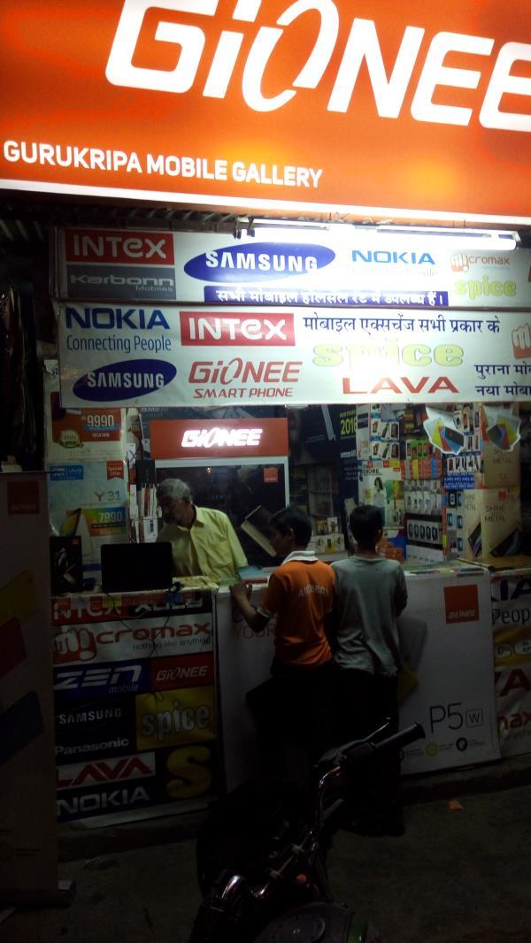 GKPM GURU KRIPA PRAVEEN MOBILE BEAWAR - by Gurukripa Praveen Mobile, Ajmer