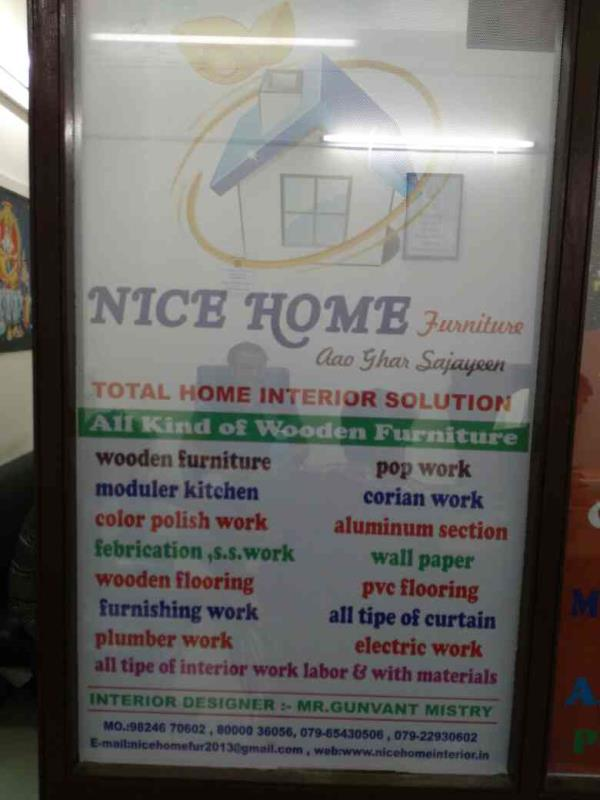we are best furniture interior designer in Ahmedabad - by Nice home Furniture, Ahmedabad