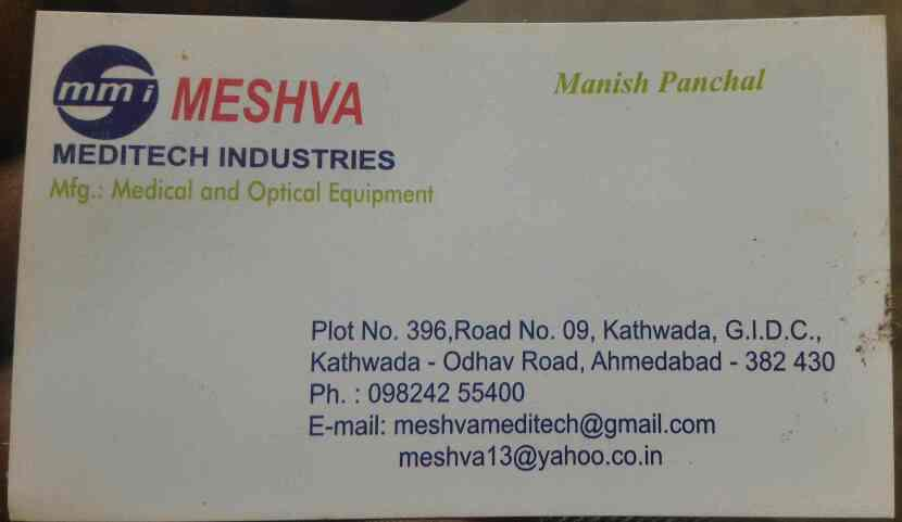 plz contact for any kind of products related hospital furniture  - by Meshva Meditech Industries , Ahmedabad