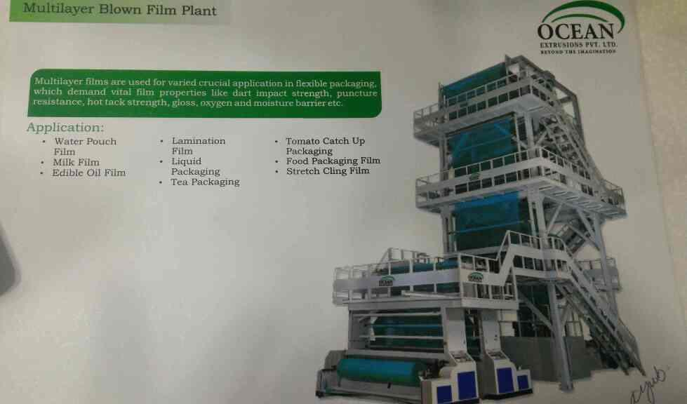 Ocean extrusion pvt ltd manufacturer sutli plant, flexible packaging machinery in ahmedabad gujarat India  - by Ocean Extrusions Pvt Ltd , Ahmedabad