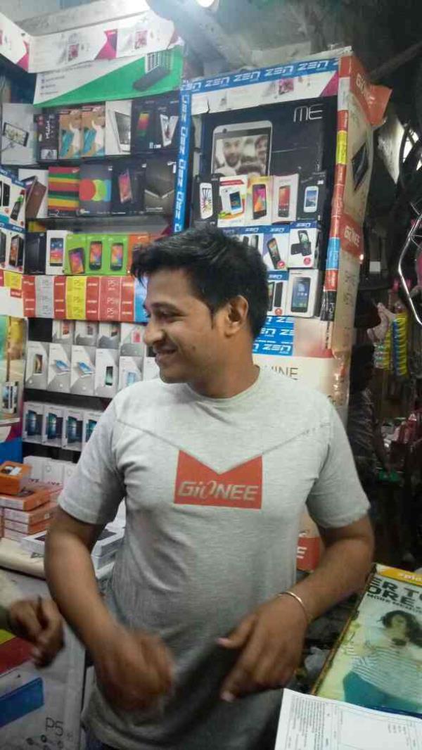 gkpm  - by Gurukripa Praveen Mobile, Ajmer