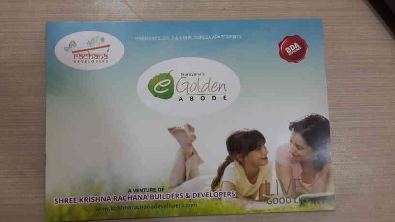2bhk flats in e city phase 2 - by Siddhi Promoters, Bangalore