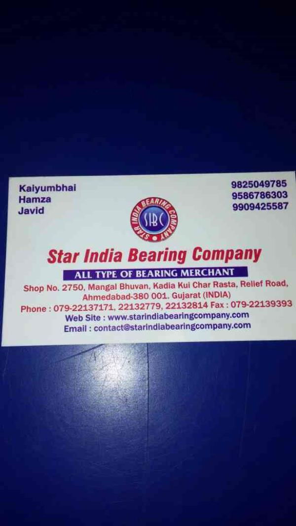 we are leading bearing suppliers in ahmedabad.   - by Star India Bearing Compney, Ahmedabad