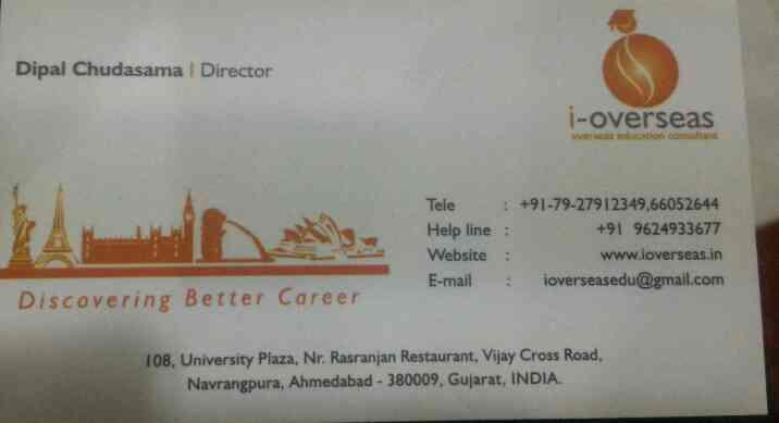 we i-overseas provides you best services for visa consultant and pr consultant for canada, France, poland and czech republic in ahmedabad gujarat India  - by I-overseas , Ahmedabad