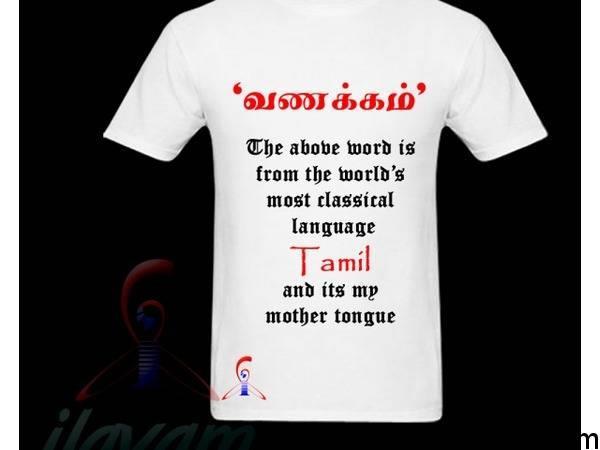 Tamil Printed Tshirts Manufacturer In Chennai - by Meimai T-shirts, Chennai