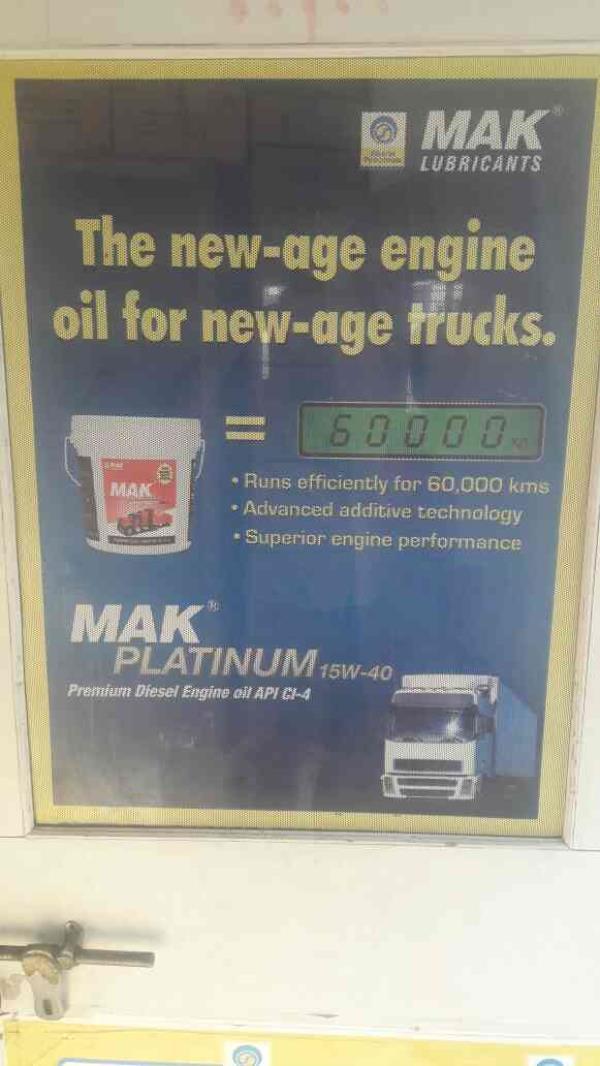 lubricants, automotives, industrial lubricants - by Narvan Enterprise, Ahmedabad