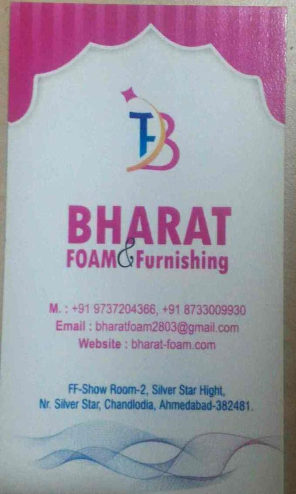plz contact for any kind of home decor furnishing curtains and foam related products in ahmedabad gujarat India  - by Bharat Foam Furnishing, Ahmedabad